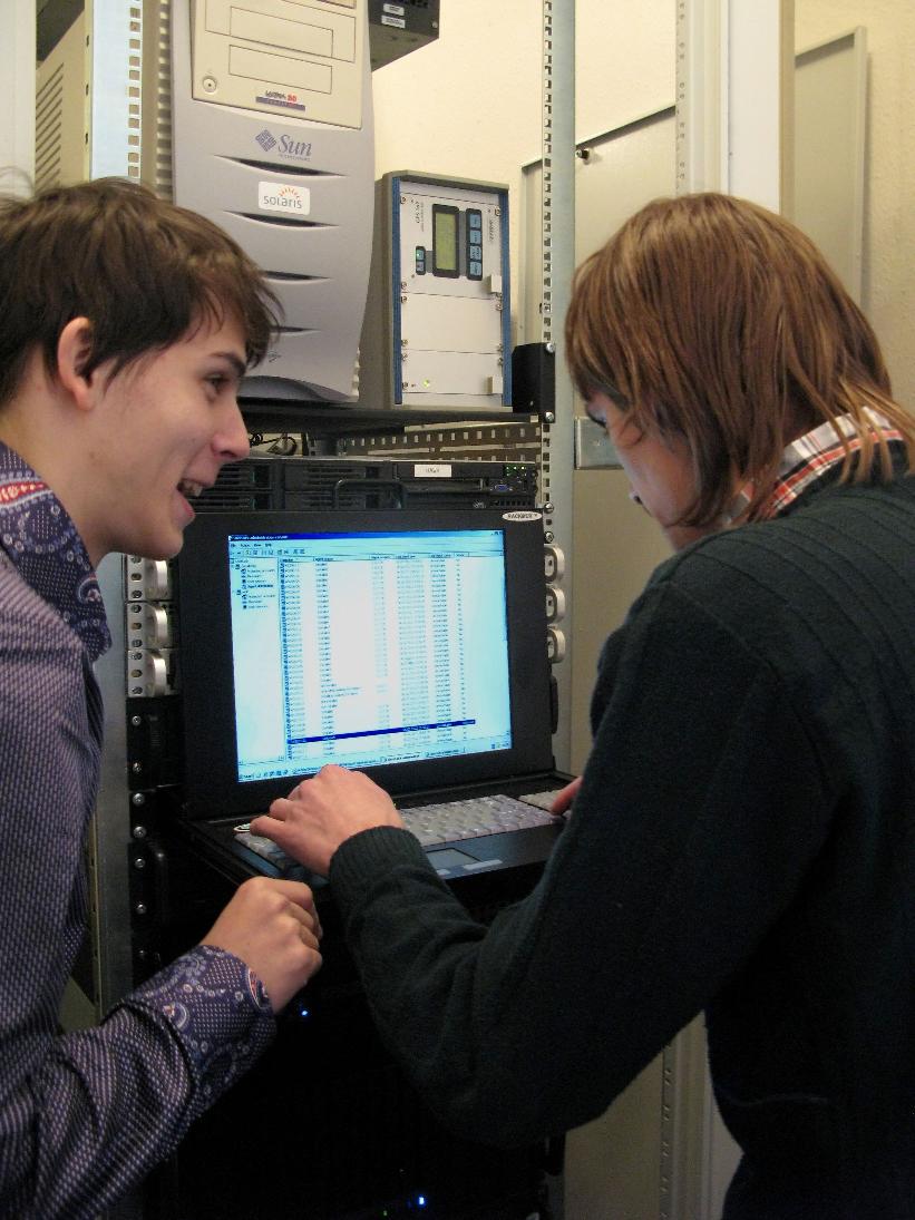 Учебно-исследовательская лаборатория Samsung